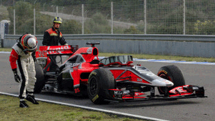 "Virgin Racing ""Design an F1 Car!"" software v2.0 install failure"