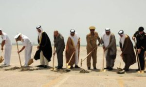 No human beings in Bahrain